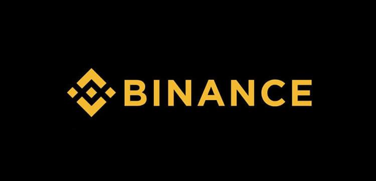 エイダコインを取引できる取引所②:Binance